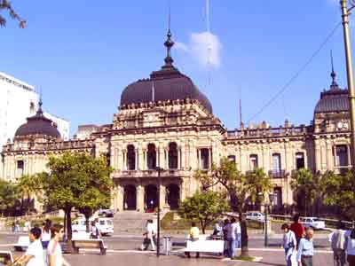 Tucumán - provincial government